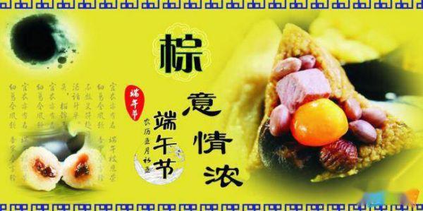 农历五月初五端午节诗歌精选